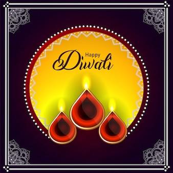 Fundo da celebração do shubh diwali