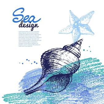 Fundo da concha. desenho náutico de mar. esboço desenhado à mão e ilustração vetorial aquarela