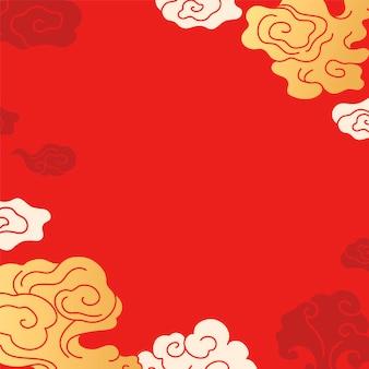 Fundo da fronteira chinesa, vetor de ilustração vermelha de nuvem oriental