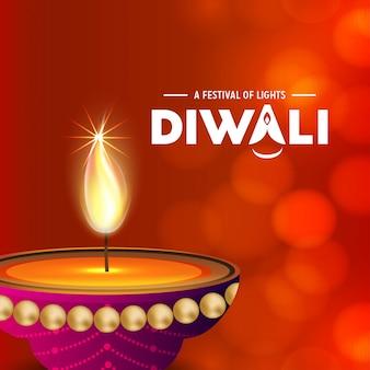 Fundo da lâmpada de diwali