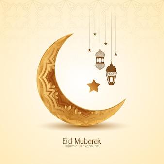 Fundo da lua crescente dourada do festival eid mubarak e lanternas