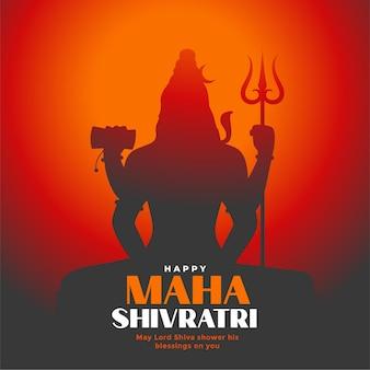 Fundo da silhueta do lord shiv shankar para maha shivratri