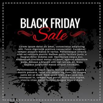 Fundo da venda sexta-feira preta, com espaço para o seu texto