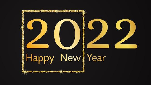 Fundo de 2022 feliz ano novo. inscrição de ouro em um quadrado de glitter dourados para cartões de férias de natal, folhetos ou cartazes. ilustração vetorial