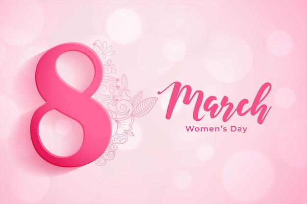 Fundo de 8 de março para a celebração do dia da mulher