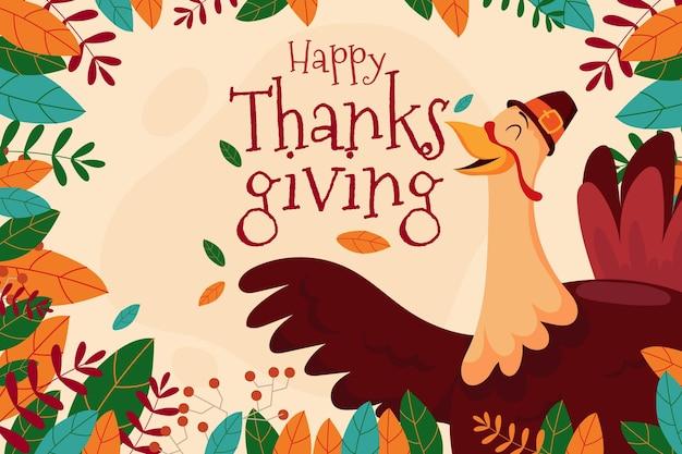 Fundo de ação de graças feliz turquia