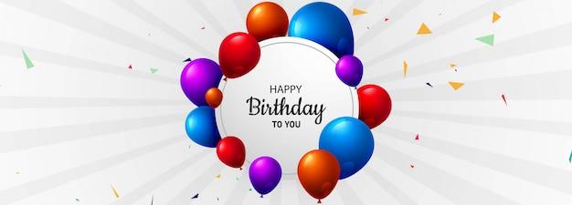 Fundo de aniversário com design de banner de balões coloridos