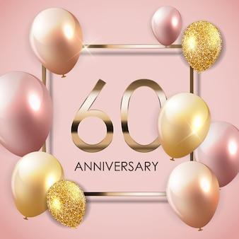 Fundo de aniversário de modelo de 60 anos com balões