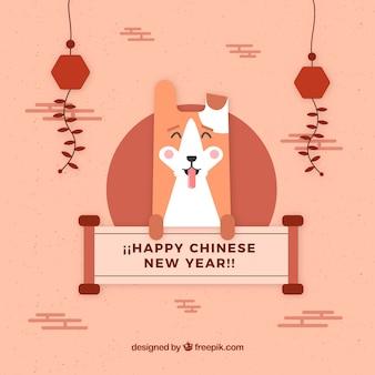 Fundo de ano novo chinês com cachorro feliz