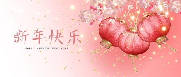 Fundo de ano novo chinês com lanternas chinesas balançando ao vento
