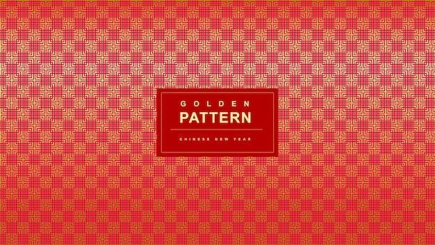 Fundo de ano novo chinês com padrão diagonal vermelho dourado