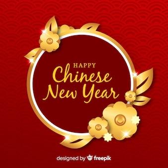 Fundo de ano novo chinês de flores douradas