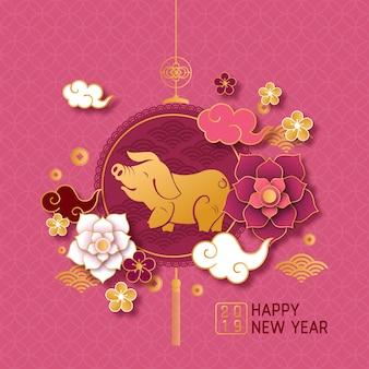 Fundo de ano novo chinês de luxo
