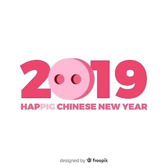 Fundo de ano novo chinês porco nariz