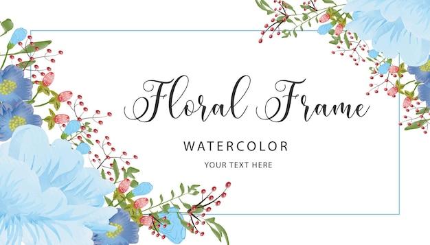 Fundo de aquarela floral fundo premium download grátis