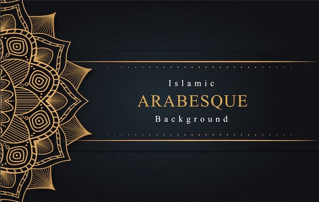 Fundo de arabesco islâmico