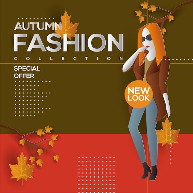 Fundo de arte de papel de moda outono