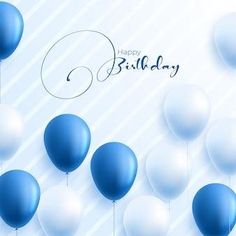 Fundo de balão 3d realista para festa