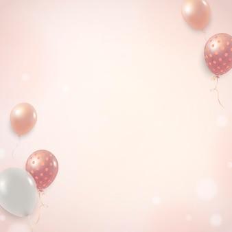 Fundo de balão elegante