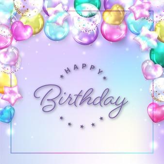 Fundo de balões coloridos quadrados para cartão de aniversário