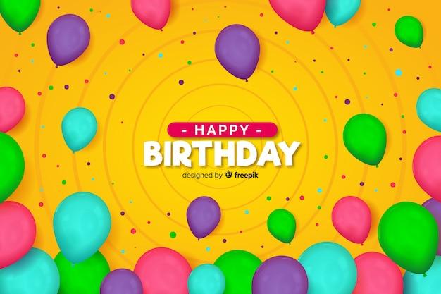 Fundo de balões de aniversário colorido