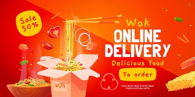 Fundo de banner de comida wok