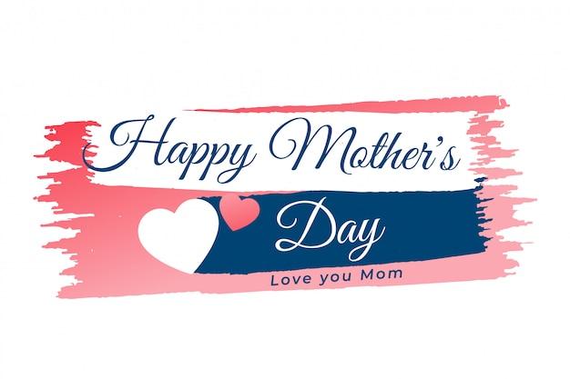 Fundo de banner de coração de dia das mães