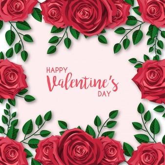 Fundo de banner de dia dos namorados com rosas