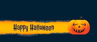 Fundo de banner de halloween abóbora sorridente