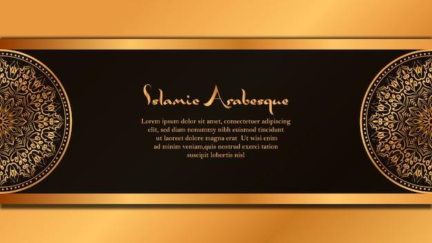 Fundo de banner de mandala de luxo com decoração arabesco dourado