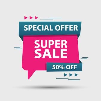 Fundo de banner de venda com discurso de bolha de ouro e azul. Vetor Premium