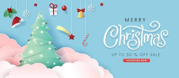 Fundo de banner de venda de feliz natal. texto de feliz natal letras caligráficas. Vetor Premium