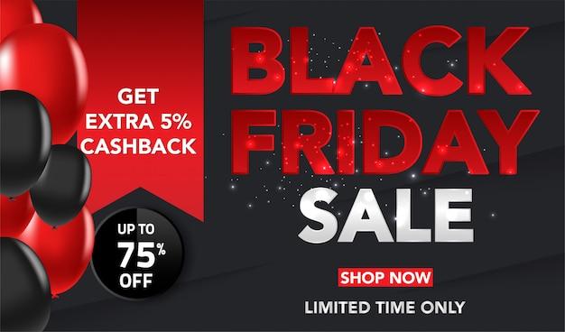 Fundo de banner de venda de sexta-feira negra com ballons vermelhos e pretos e conffeti