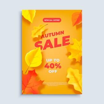 Fundo de banner de venda outono com folhas de outono