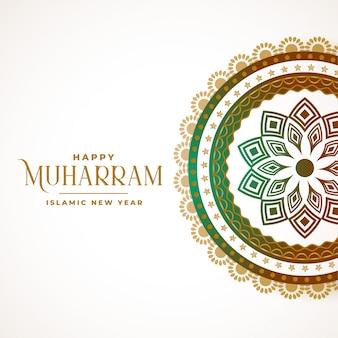 Fundo de banner islâmica decorativa muharram feliz