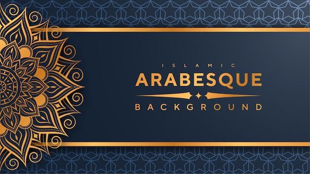 Fundo de banner islâmico de mandala de luxo
