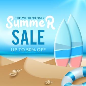 Fundo de banner vector verão venda. texto de desconto de venda verão no espaço vazio com elementos de praia. ilustração vetorial