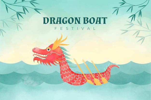Fundo de barco dragão aquarela pintado à mão