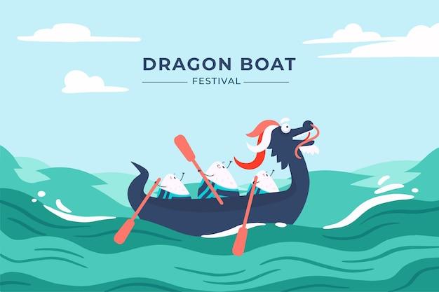Fundo de barco dragão desenho animado