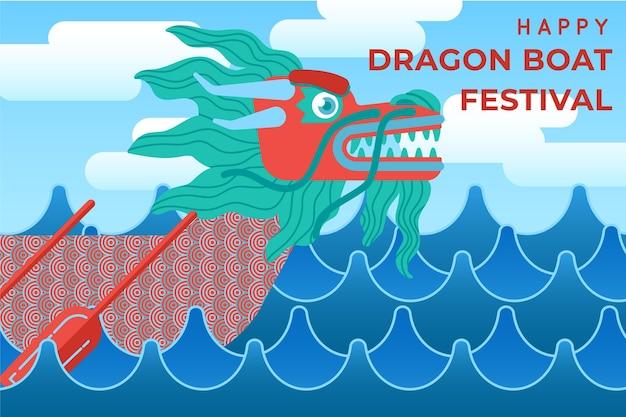 Fundo de barco dragão design plano