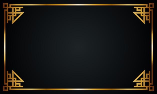 Fundo de borda dourada de luxo. ilustração vetorial. fundo abstrato.