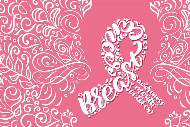 Fundo de câncer de mama
