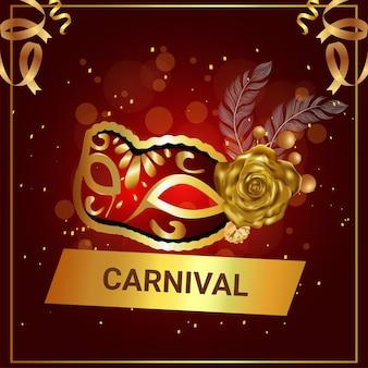 Fundo de carnaval brasileiro com tenda de circo com máscara