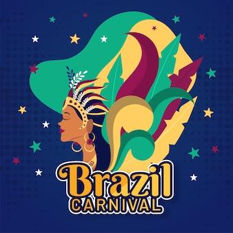 Fundo de carnaval brasileiro.