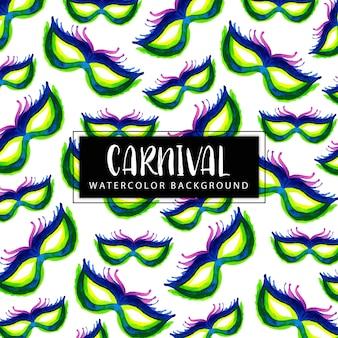 Fundo de carnaval de aquarela