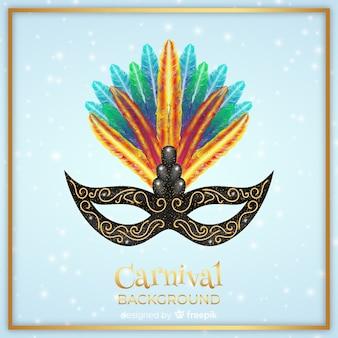 Fundo de carnaval de máscara de mão desenhada