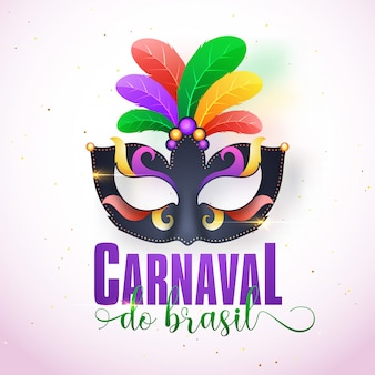 Fundo de carnaval.