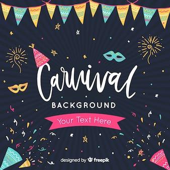 Fundo de carnaval