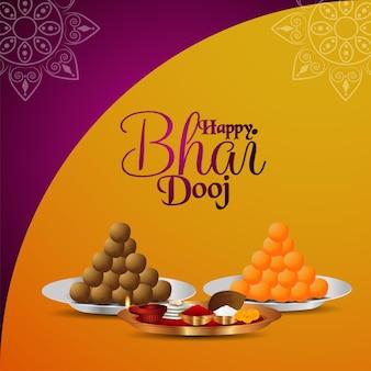Fundo de cartão comemorativo de feliz bhai dooj