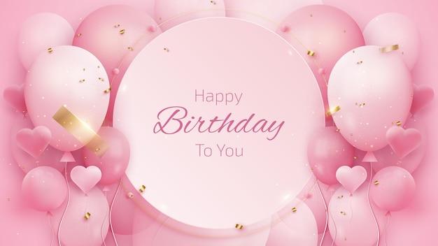 Fundo de cartão de aniversário com balões e fita de ouro.